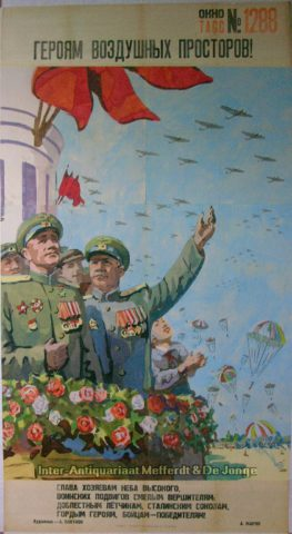 Soviet propanda poster – Great Patriotic War, TASS, 1945
