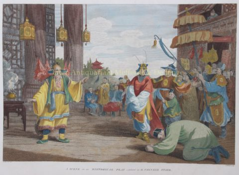 Chinese theatre – after William Alexander, 1796