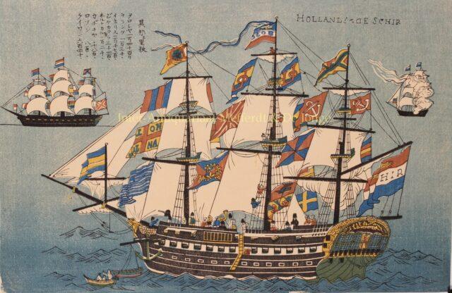 Nederlands koopvaardij schip in Japan 19e-eeuw