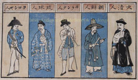 Dejima, Japan – 1820-1860