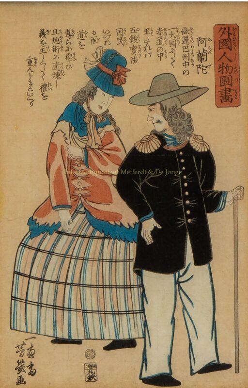Hollanders in Japan – Yokohama-e,1861
