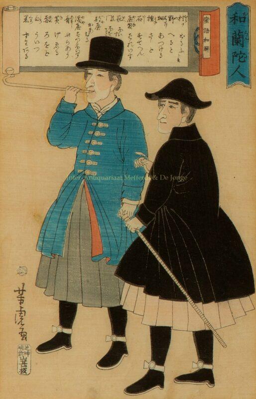 Nederlanders in Japan – Yokohama-e, 1863