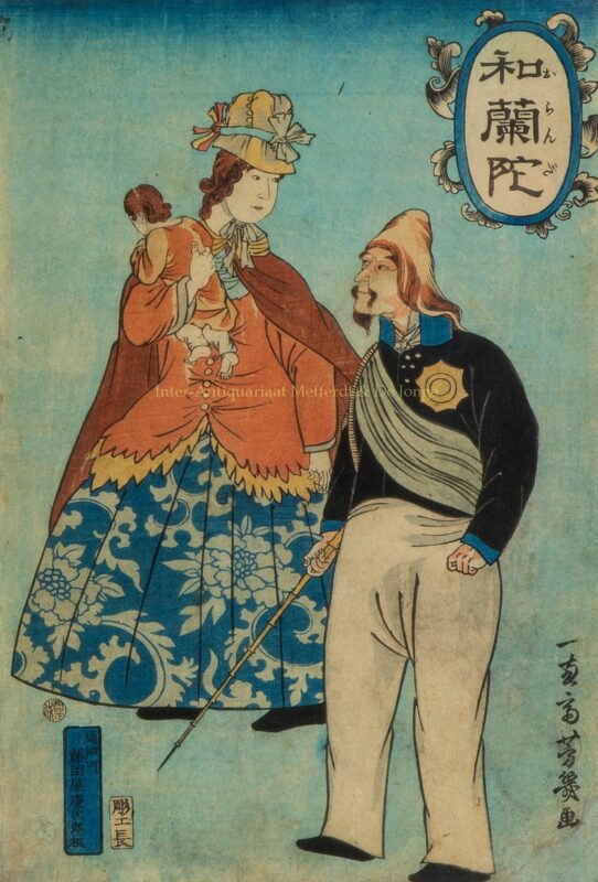 Nederlanders in Japan – Yokohama-e, 1861