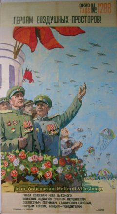 Soviet propanda poster - Great Patriotic War