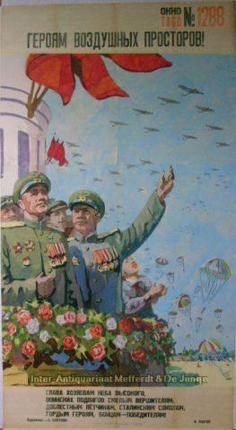 Soviet propanda poster – Great Patriotic War, TASS, 1945