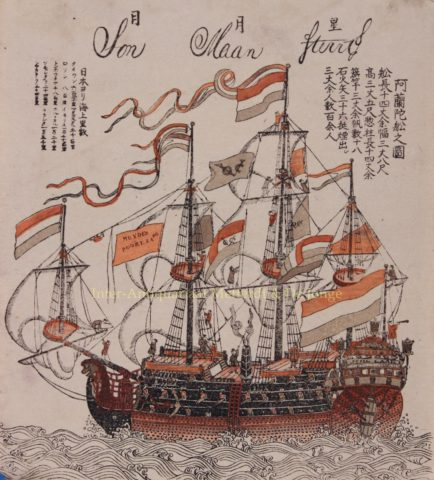 V.O.C. schip bij Dejima – ca. 1750